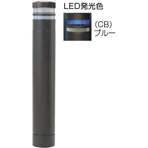 【法人様限定】メーカー直送 サンポール リサイクルボラード φ130×H826mm カラー:ダークブラウン [RB-132U-SOL(CB)]
