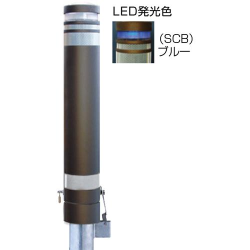 メーカー直送 サンポール リサイクルボラード  [RB-133SK-SOL(SCB)] φ130×H826mm SUNPOLE