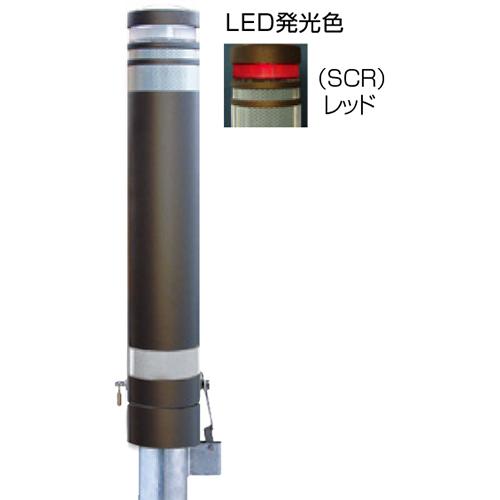 メーカー直送 サンポール リサイクルボラード  [RB-133SK-SOL(SCR)] φ130×H826mm SUNPOLE