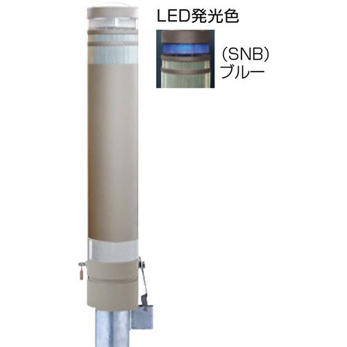 メーカー直送 サンポール リサイクルボラード  [RB-133SK-SOL(SNB)] φ130×H826mm SUNPOLE