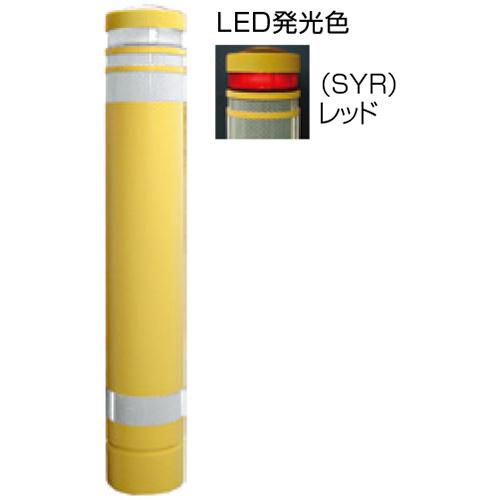 メーカー直送 サンポール リサイクルボラード φ130×H826mm カラー:イエロー [RB-133U-SOL(SYR)]