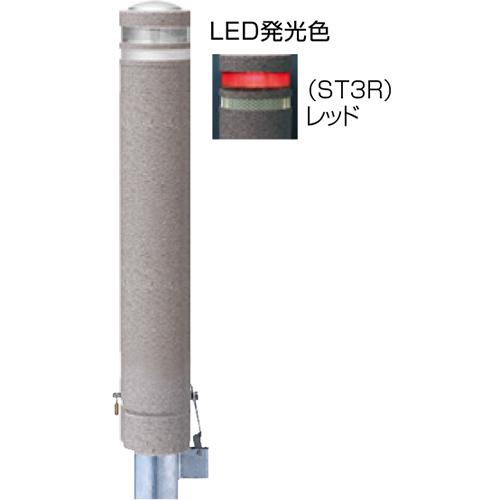 メーカー直送 サンポール リサイクルボラード φ130×H826mm カラー:桜御影調 [RB-134SK-SOL(ST3R)]