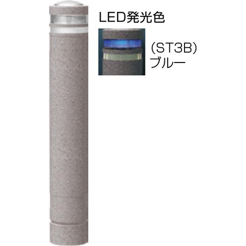 【法人様限定】メーカー直送 サンポール リサイクルボラード φ130×H826mm カラー:桜御影調 [RB-134U-SOL(ST3B)]