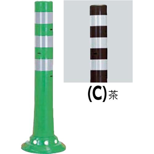 メーカー直送 サンポール ガードコーン φ80,台座径φ200×H650mm カラー:茶 [RBHC-65(C)]