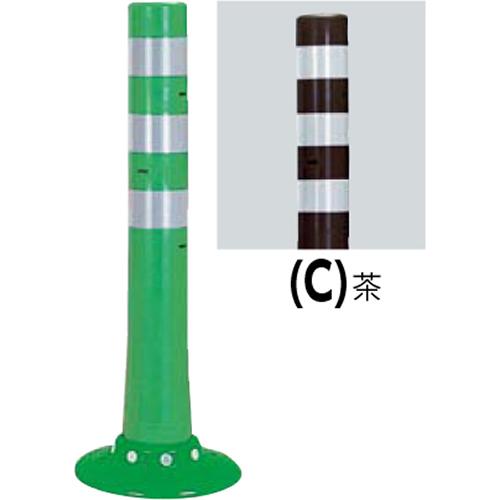 メーカー直送 サンポール ガードコーン  [RBHC-65W(C)] φ80,台座径 φ250×H650mm SUNPOLE