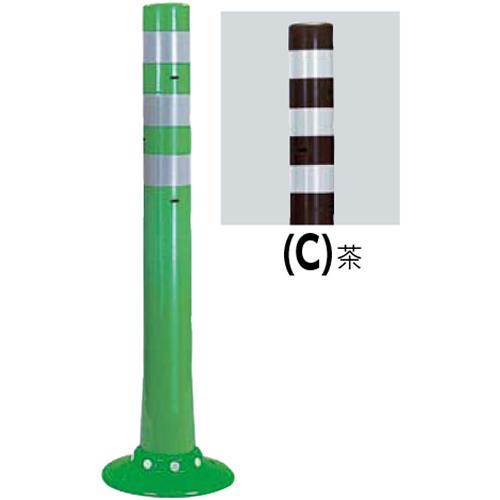 メーカー直送 サンポール ガードコーン φ80,台座径φ250×H800mm カラー:茶 [RBHC-80W(C)]