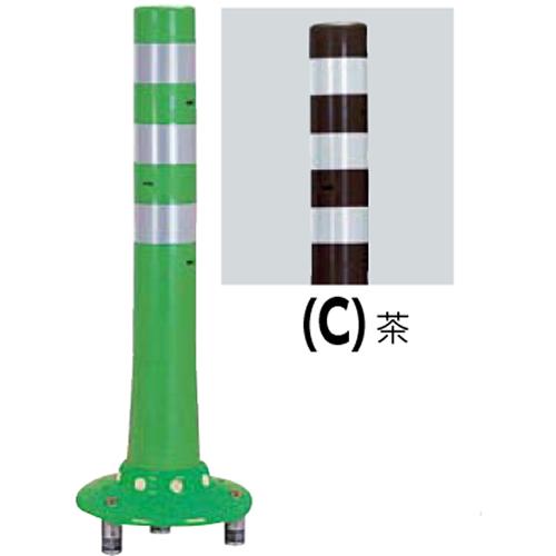 メーカー直送 サンポール ガードコーン φ80,台座径φ200×H650mm カラー:茶 [RBKC3-65(C)]