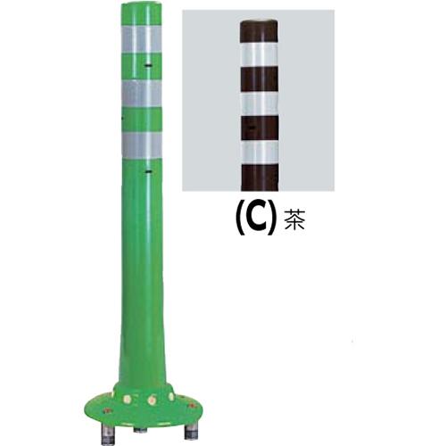 メーカー直送 サンポール ガードコーン φ80,台座径φ200×H800mm カラー:茶 [RBKC3-80(C)]