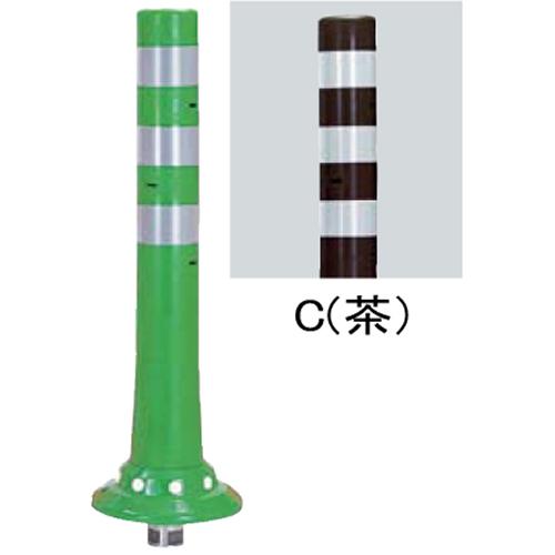 メーカー直送 サンポール ガードコーン φ80,台座径φ200×H650mm カラー:茶 [RBKC-65(C)]