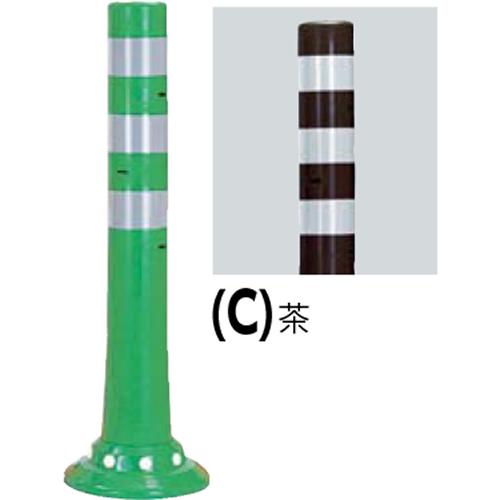 メーカー直送 サンポール ガードコーン φ80,台座径φ200×H650mm カラー:茶 [RBSC-65(C)]