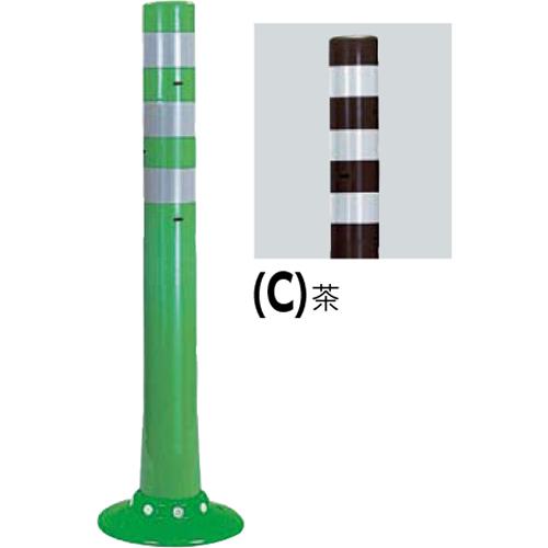 メーカー直送 サンポール ガードコーン φ80,台座径φ250×H800mm カラー:茶 [RBSC-80W(C)]