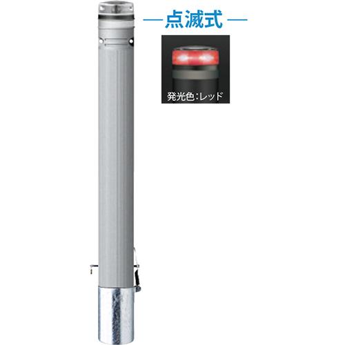 メーカー直送 サンポール ソーラーLEDボラード φ115×H850mm カラー:発光レッド [RP-230SK-F-SOL(NR)]