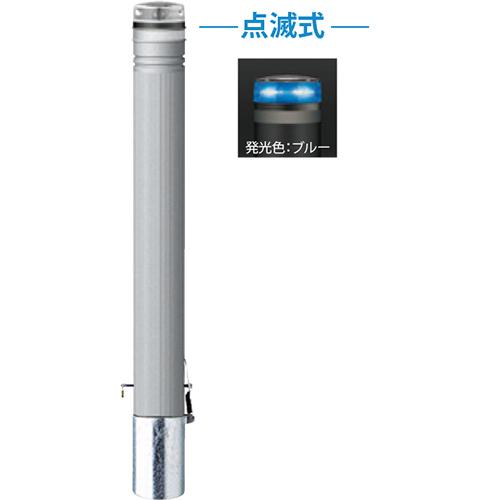 メーカー直送 サンポール ソーラーLEDボラード  [RP-230SK-SOL(NB)] φ115×H850mm SUNPOLE