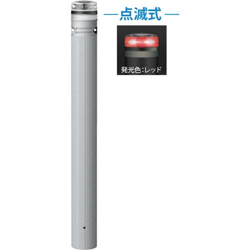 メーカー直送 サンポール ソーラーLEDボラード  [RP-230U-F-SOL(NR)] φ115×H850mm SUNPOLE