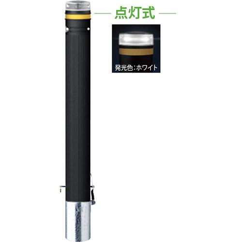 メーカー直送 サンポール ソーラーLEDボラード  [RP-231SK-F-SOL(CW)] φ115×H850mm SUNPOLE