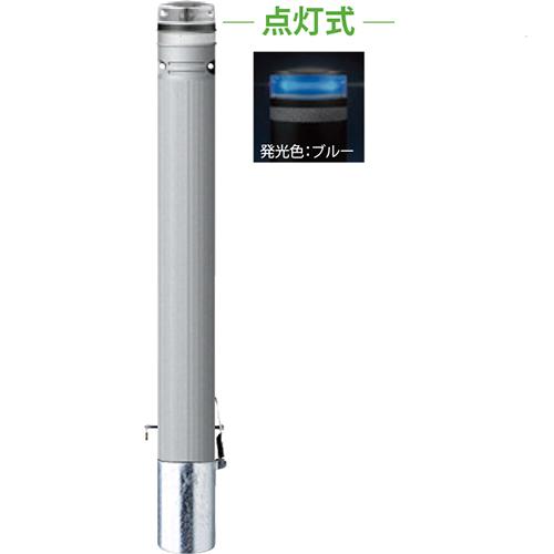 メーカー直送 サンポール ソーラーLEDボラード  [RP-231SK-F-SOL(NB)] φ115×H850mm SUNPOLE