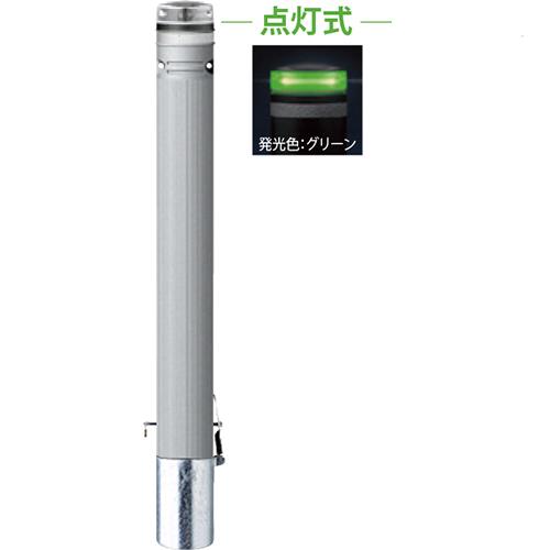 メーカー直送 サンポール ソーラーLEDボラード φ115×H850mm カラー:発光グリーン [RP-231SK-F-SOL(NG)]