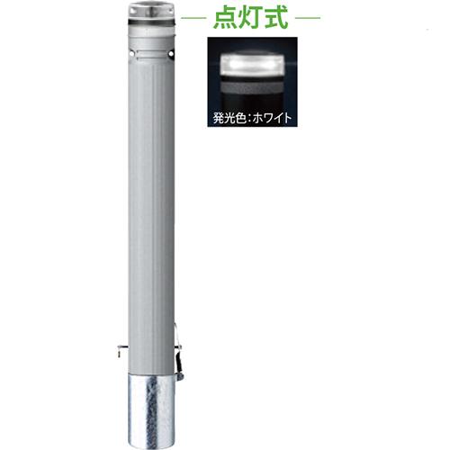 【法人様限定】メーカー直送 サンポール ソーラーLEDボラード φ115×H850mm カラー:発光ホワイト [RP-231SK-F-SOL(NW)]