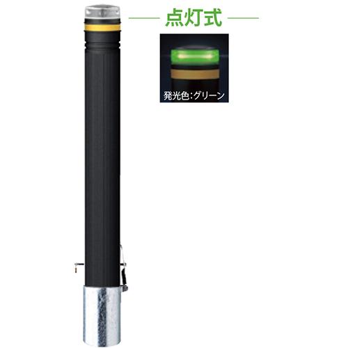 メーカー直送 サンポール ソーラーLEDボラード φ115×H850mm カラー:発光グリーン [RP-231SK-SOL(CG)]