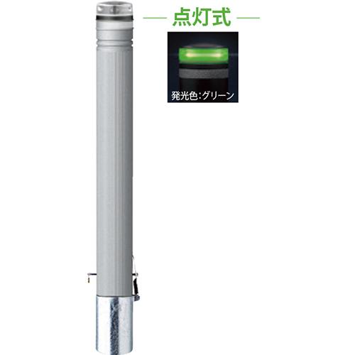 メーカー直送 サンポール ソーラーLEDボラード φ115×H850mm カラー:発光グリーン [RP-231SK-SOL(NG)]