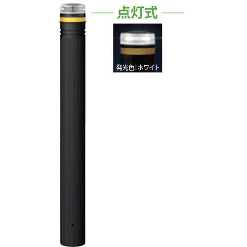 メーカー直送 サンポール ソーラーLEDボラード  [RP-231U-SOL(CW)] φ115×H850mm SUNPOLE