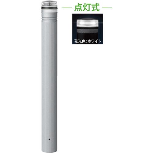 メーカー直送 サンポール ソーラーLEDボラード  [RP-231U-SOL(NW)] φ115×H850mm SUNPOLE