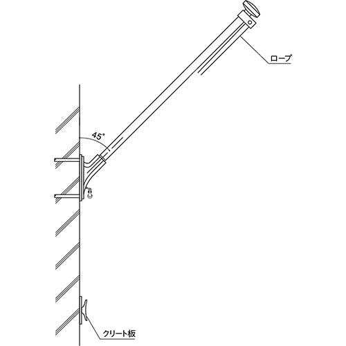 メーカー直送 サンポール フラッグポール L2m [RP-2-WK] SUNPOLE