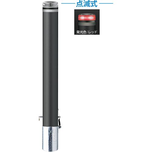 【法人様限定】メーカー直送 サンポール ソーラーLEDボラード φ115(t3.0)×H850mm カラー:発光レッド [V-230SK-SOL(R)]