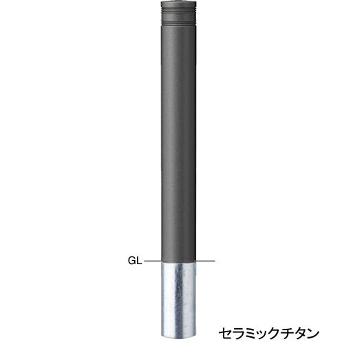 メーカー直送 サンポール アルミボラード φ115(t3.0)×H850mm カラー:セラミックブラウン [V-360S-110]