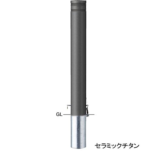 メーカー直送 サンポール アルミボラード φ115(t3.0)×H850mm カラー:セラミックシルバー [V-360SK-190]