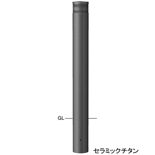 メーカー直送 サンポール アルミボラード φ115(t3.0)×H850mm カラー:セラミックブラウン [V-360U-110]