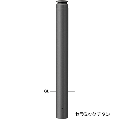 メーカー直送 サンポール アルミボラード  [V-370U-180] φ115(t3.0)×H850mm SUNPOLE
