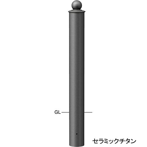 メーカー直送 サンポール アルミボラード φ115(t3.0)×H850mm カラー:セラミックチタン [V-380U-170]