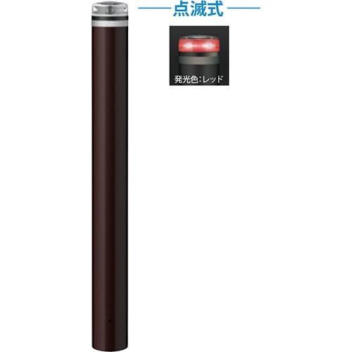 メーカー直送 サンポール ソーラーLEDボラード  [V-F230U-SOL(R)] φ114.3(t4.5)×H850mm SUNPOLE