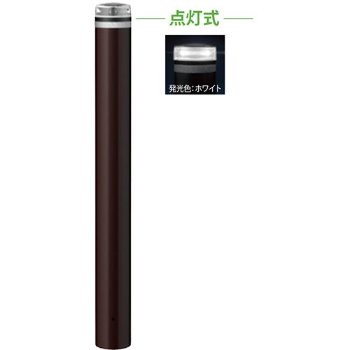 【法人様限定】メーカー直送 サンポール ソーラーLEDボラード φ114.3(t4.5)×H850mm カラー:発光ホワイト [V-F231U-SOL(W)]