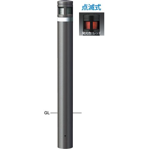 メーカー直送 サンポール ソーラーLEDボラード φ115(t3.0)×H850mm カラー:発光レッド [VL-300U-SOL(R)]