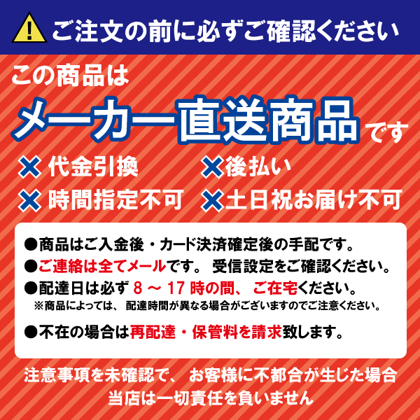 メーカー直送 オモイオ 子供用ソファ キッズソファー1P イヌ [KS-1P-DOG] 旧アビーロード品番:AS-009  omoio