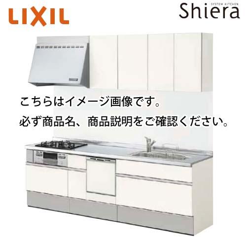 リクシル システムキッチン シエラ W260 壁付I型 スライドストッカー グループ3 食洗機付メーカー直送