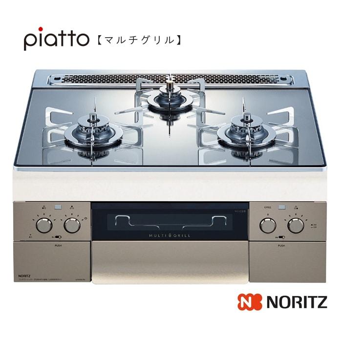 ノーリツ ビルトインコンロ N3S08PWASKSTES piatto[マルチグリル] 60cm プラチナシルバーガラストップ《配送タイプA》