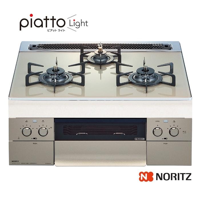 ノーリツ ビルトインコンロ N3WS1PWAS6STE piatto[ライト] 60cm エレガントグレーガラストップ《配送タイプA》