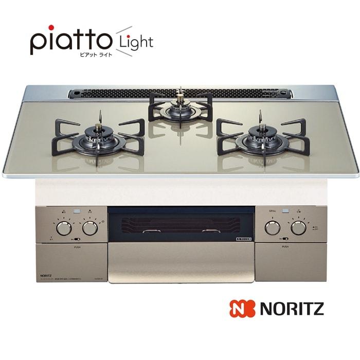 ノーリツ ビルトインコンロ N3WS2PWAS6STE piatto[ライト] 75cm エレガントグレーガラストップ《配送タイプA》