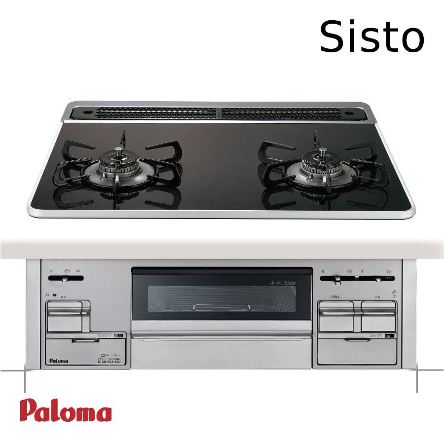パロマ ビルトインコンロ Sisto PD-200WS-60CK クリアパールブラック シスト 2口ガスコンロ 60cm幅ハイパーガラスコートトップ[都市ガス][プロパン]《配送タイプA》