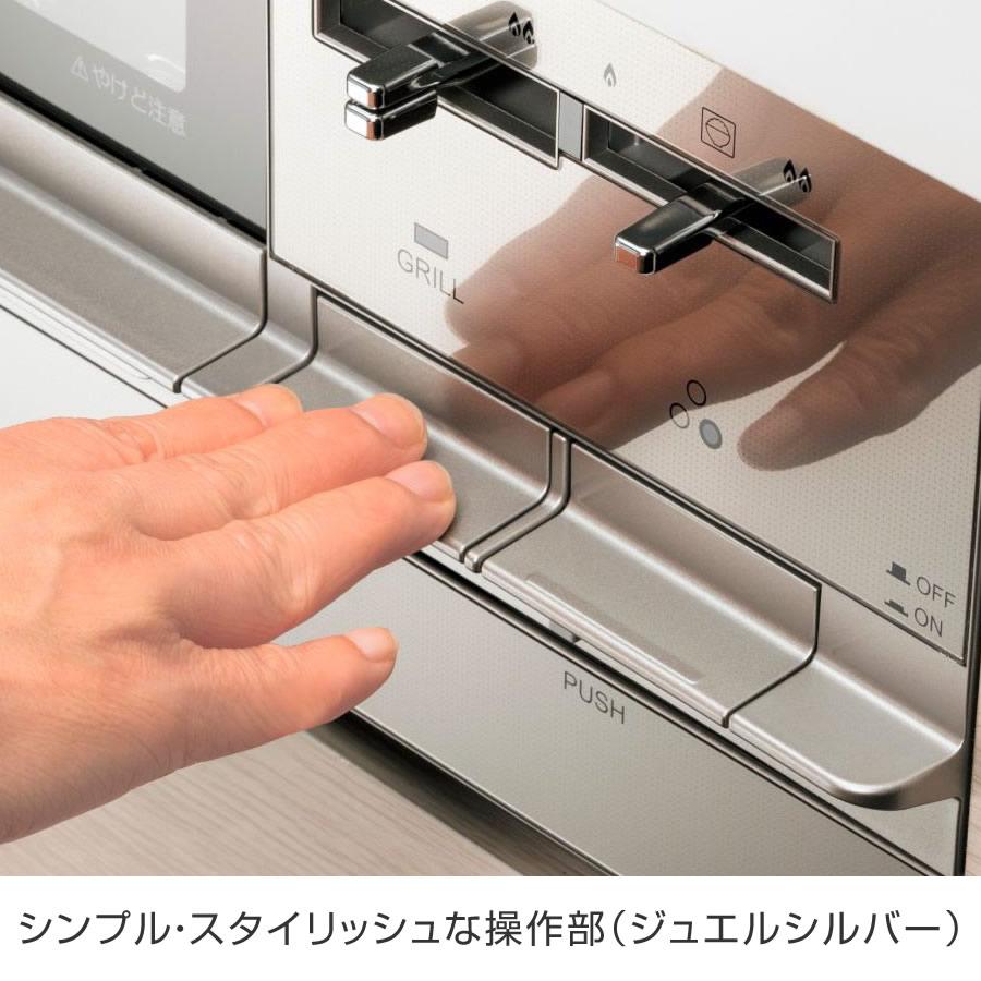 パロマ ビルトインコンロ ブリリオ PD-701WS-75CV 75cm幅 ハイパーガラスコートトップ/ティアラシルバー ラクック同梱/レンジフード連動 3口ガスコンロ Brillio《配送タイプA》