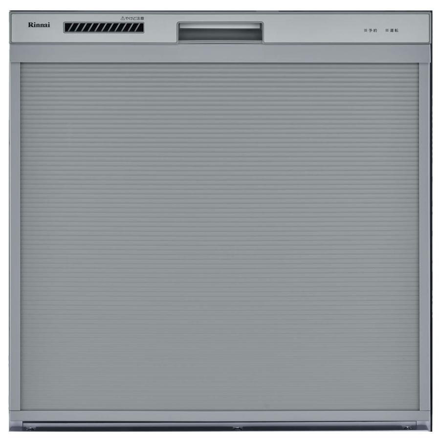 リンナイ ビルトイン食洗機 コンパクトタイプ RSW-C402C-SV [80-7714]《特定保守製品》《配送タイプA》
