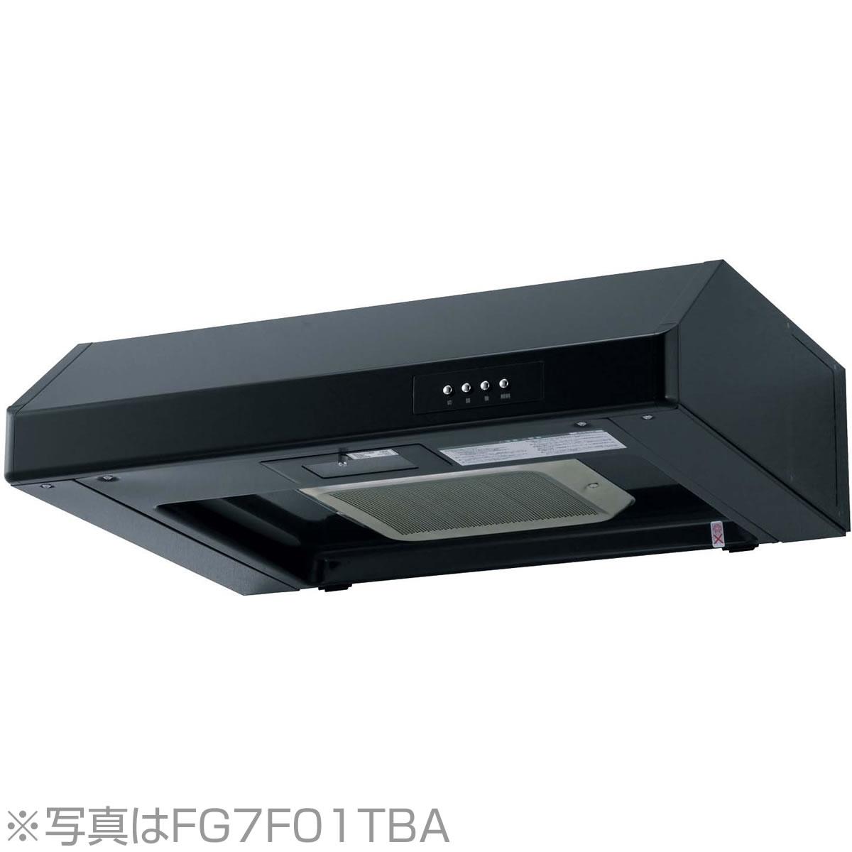 ノーリツ レンジフード 平型(ターボファン) 幅60cm ブラック NFG6F01TBA [フラットフード] [ハーマンFG6F01TBA]《配送タイプA》