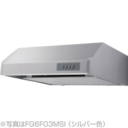 《納期約10日》ノーリツ レンジフード 平型(シロッコファン) 幅60cm シルバー NFG6F03MSI [フラットフード] [ハーマンFG6F03MSI]《配送タイプA》