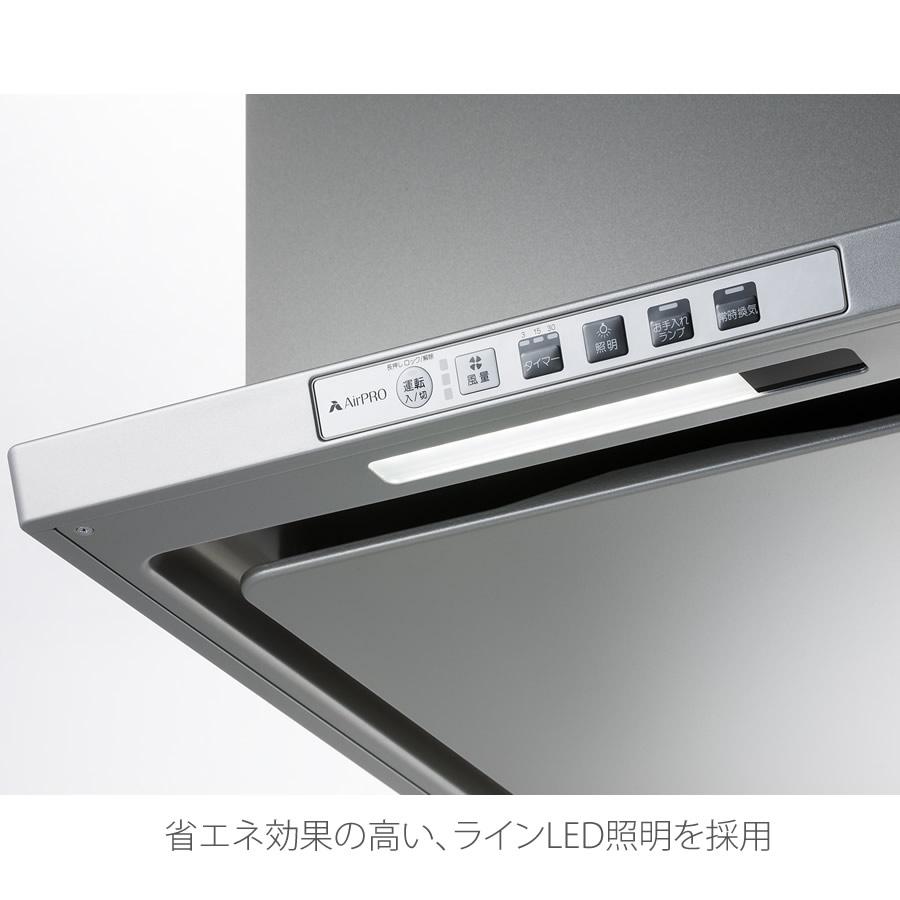 リンナイ レンジフード LGR-3R-AP901BK クリーンフード(ノンフィルタ・スリム型・ビルトインコンロ連動)幅90cm ブラック《配送タイプA》