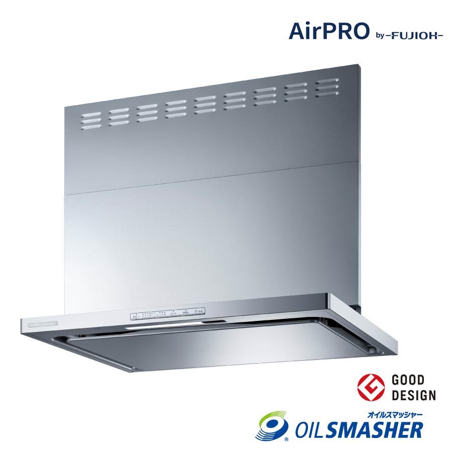 AirPRO史上 いちばんラク いつものお手入れをカンタンに リンナイ レンジフード OGR-REC-AP752R LSV 《配送タイプA》 Pro Air 75cm幅 オリジナル 激安セール スリム型 オイルスマッシャー クリーンフード