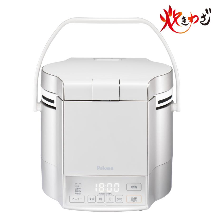 パロマ ガス炊飯器 炊きわざ PR-M09TV 5合炊き タイマー・電子ジャー付 プレミアムシルバー×アイボリー