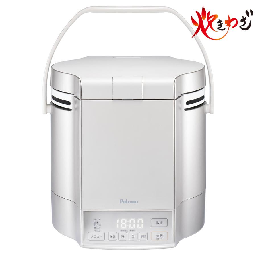 パロマ ガス炊飯器 炊きわざ PR-M18TV 10合炊き タイマー・電子ジャー付 プレミアムシルバー×アイボリー